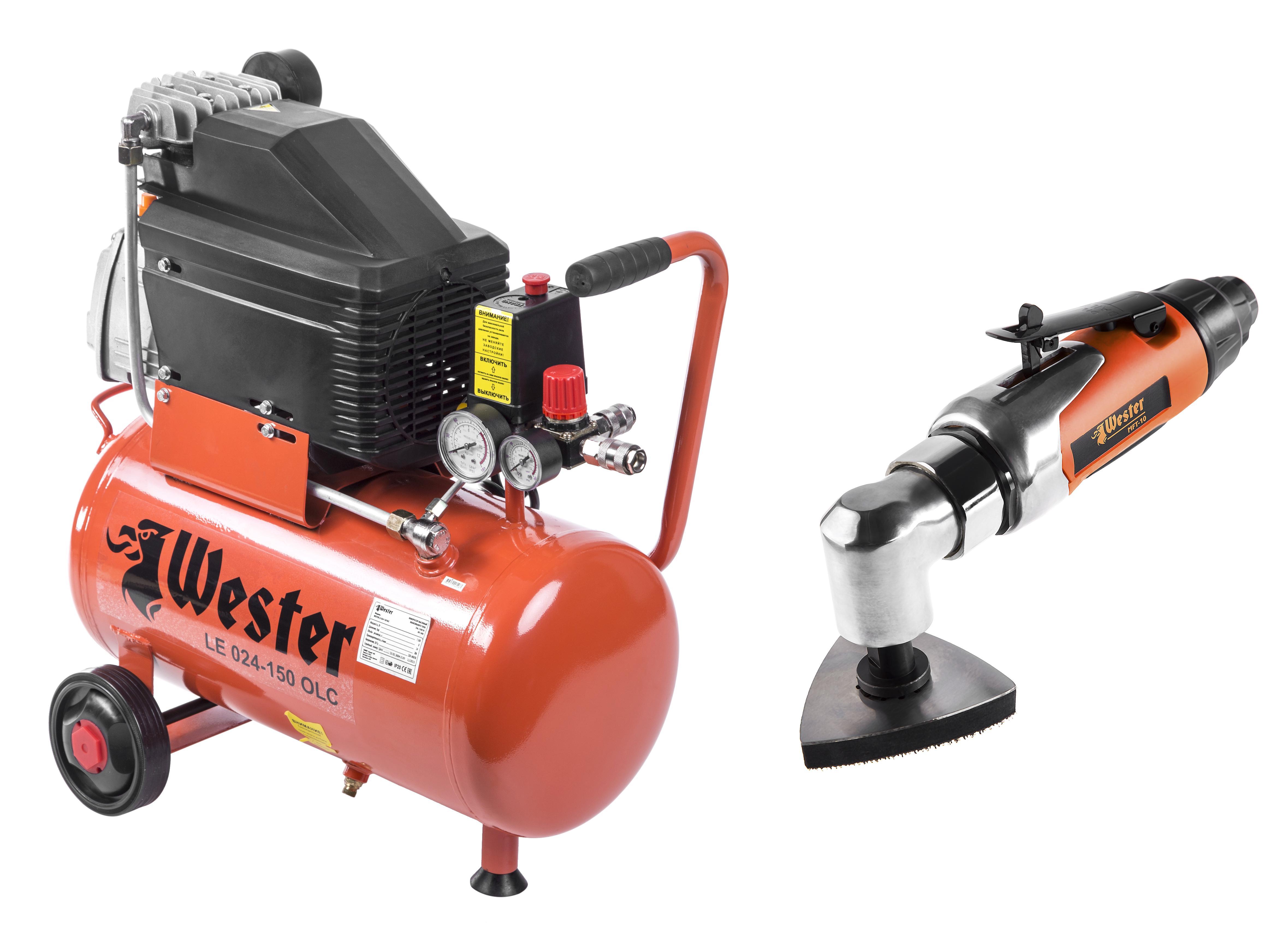 Купить Набор Wester Компрессор le 024-150 olc +Инструмент многофункциональный mft-10