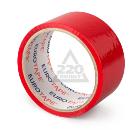 Лента упаковочная LUK 7801360 красная
