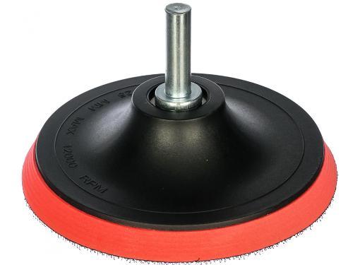 Тарелка опорная VIRA 125мм М14 (558003)