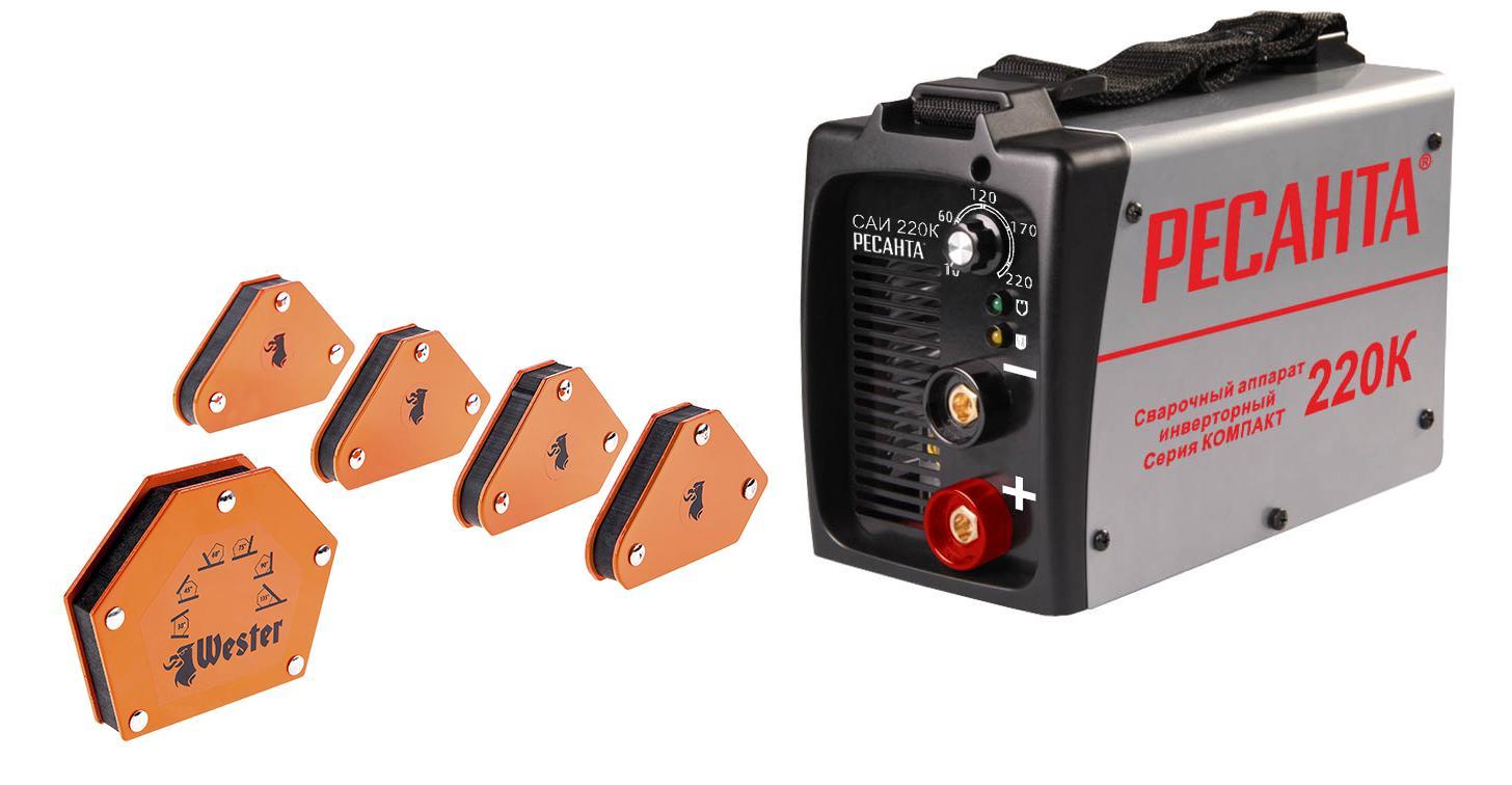 Набор РЕСАНТА Сварочный аппарат САИ 220К +Угольник магнитный mcs +Угольник магнитный wmct50