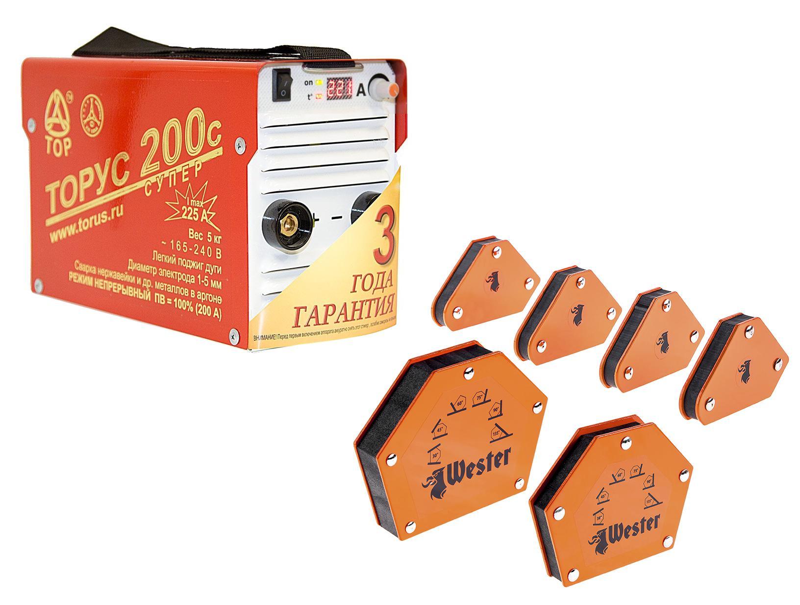 Набор ТОРУС Сварочный аппарат 200с СУПЕР + провода +Угольник магнитный mcs +Угольник магнитный wmct50 +Угольник магнитный wmct75