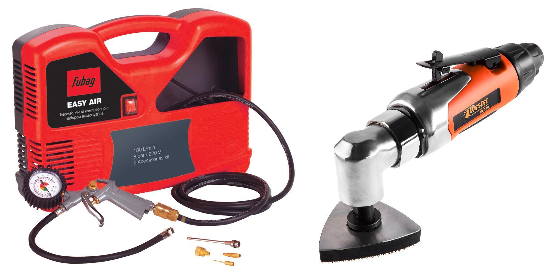 Набор Fubag Компрессор easy air +Инструмент многофункциональный mft-10 цены