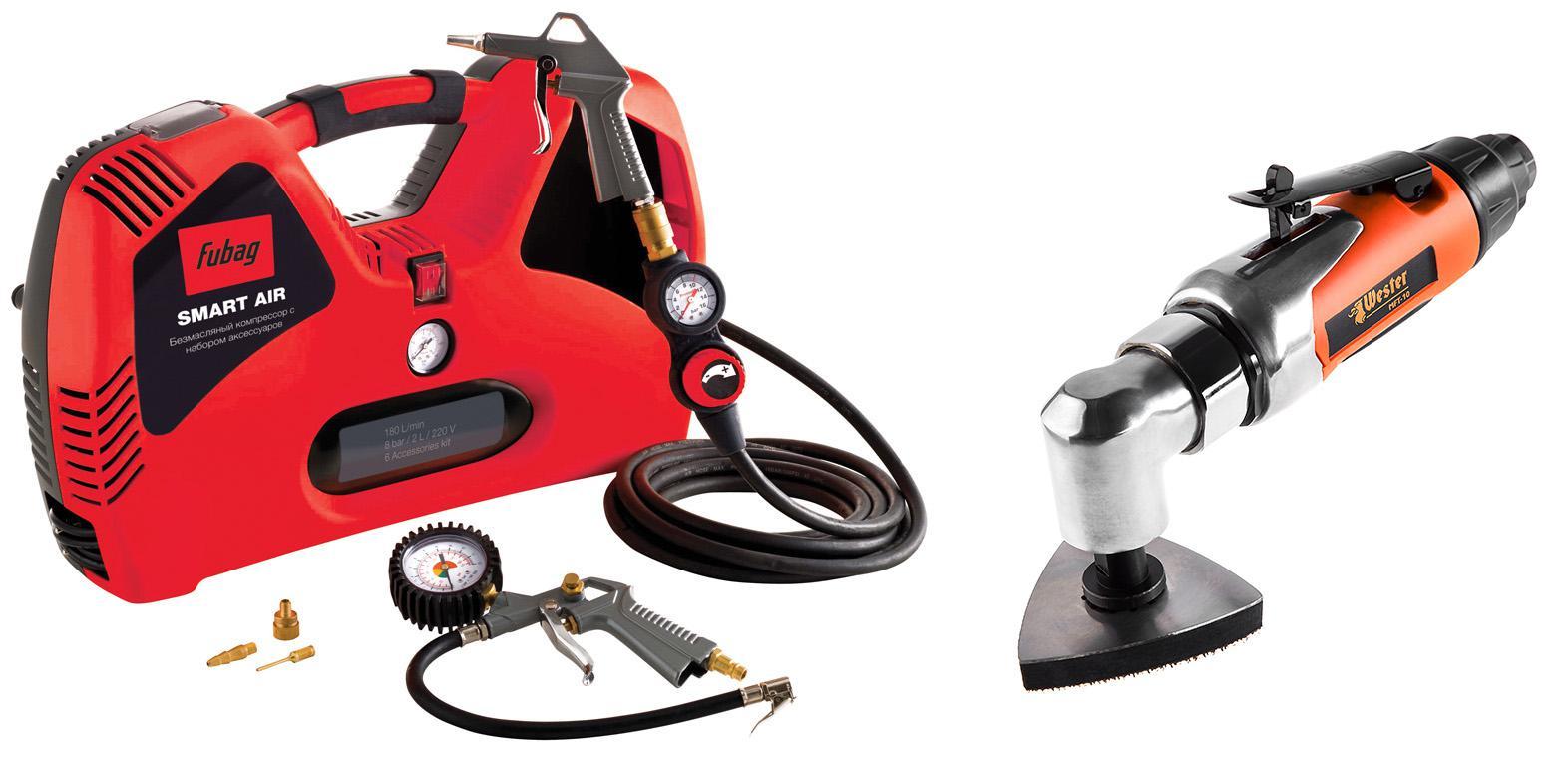 Набор Fubag Компрессор smart air +Инструмент многофункциональный mft-10 цены