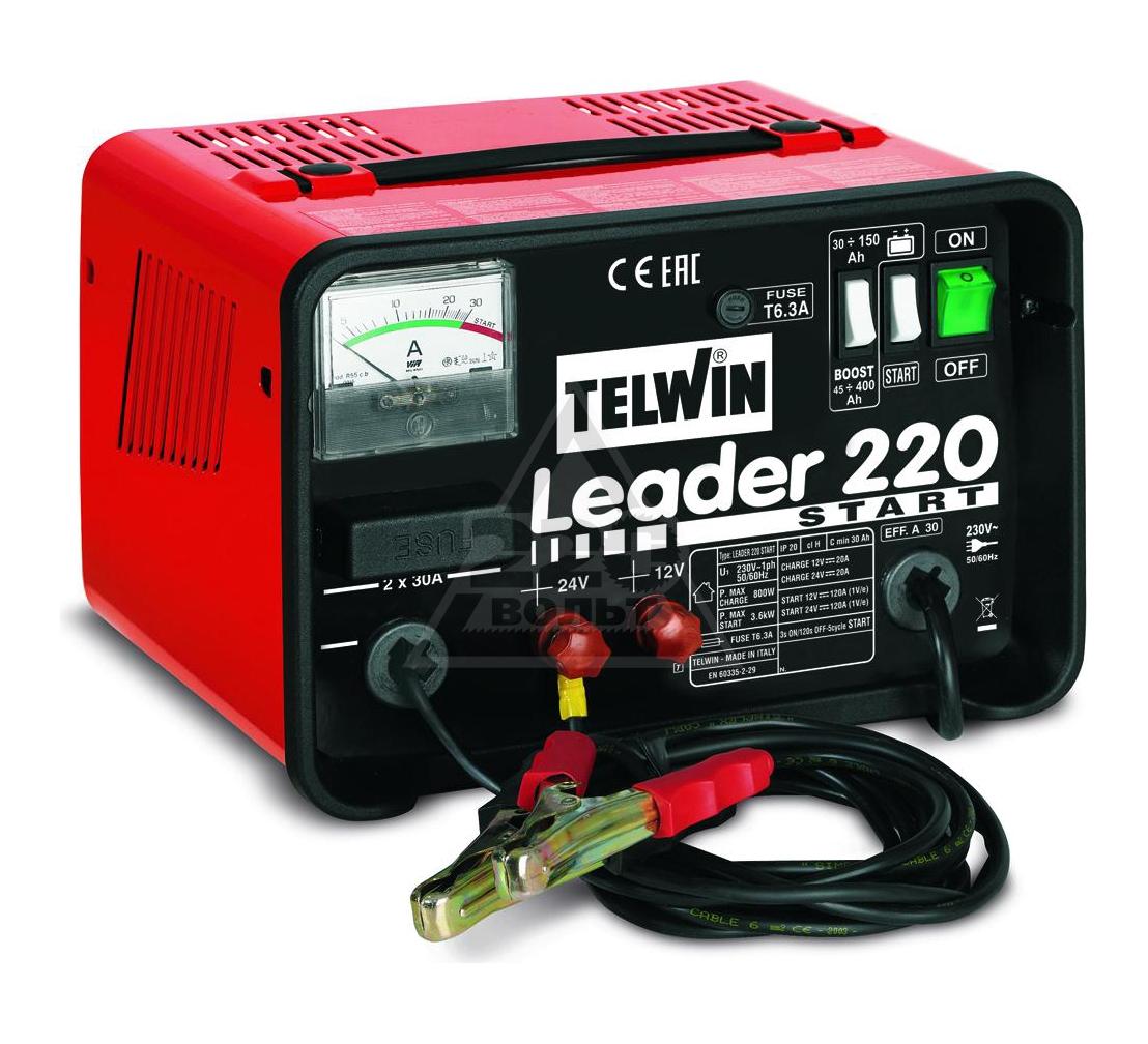 Устройство пуско-зарядное TELWIN LEADER 220 START