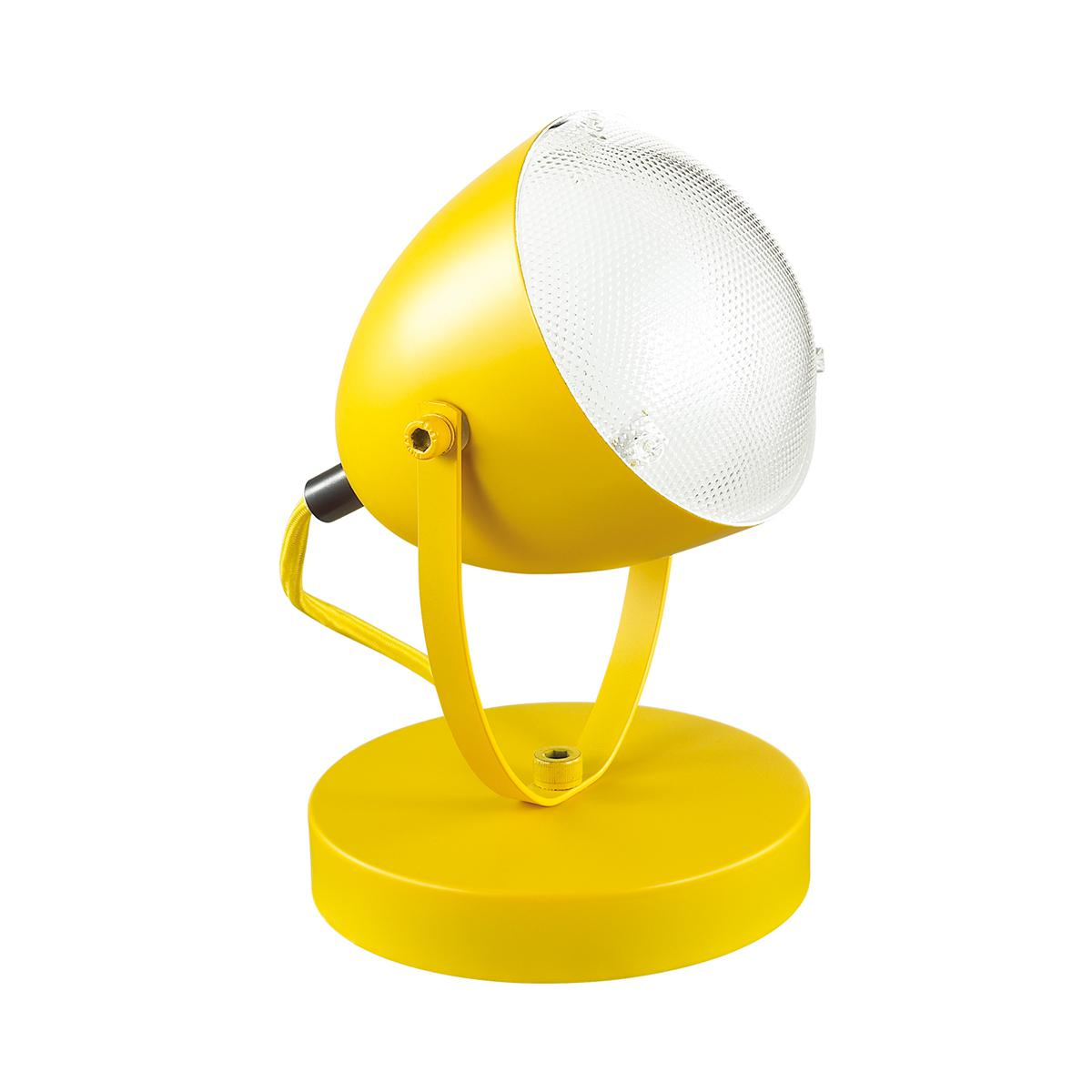 Лампа настольная Lumion 3670/1t