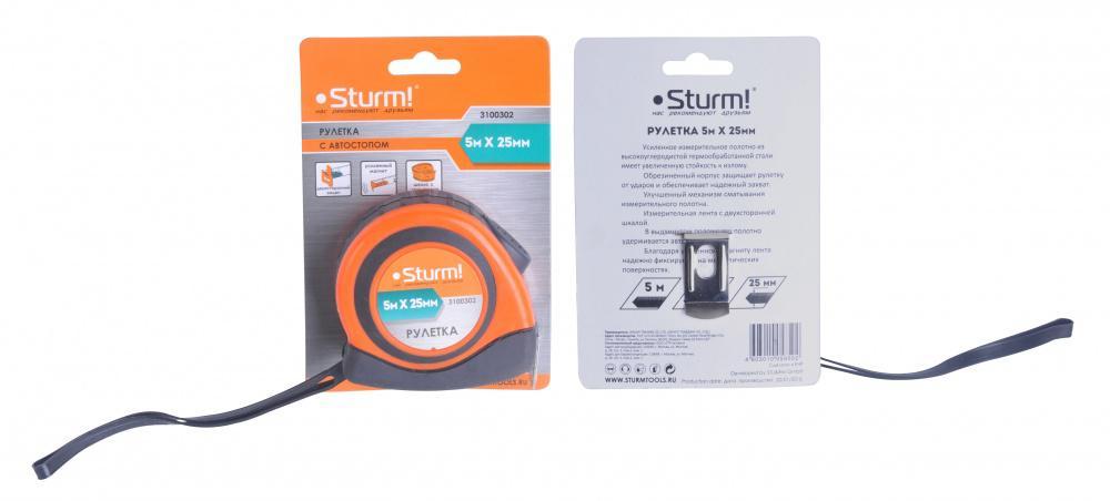Рулетка Sturm! 3100302