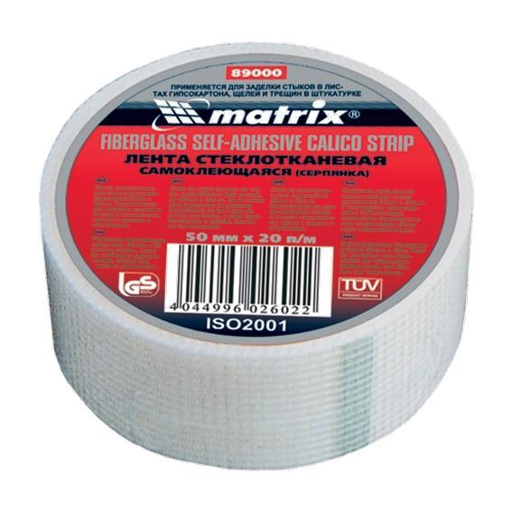 Серпянка Matrix 89013
