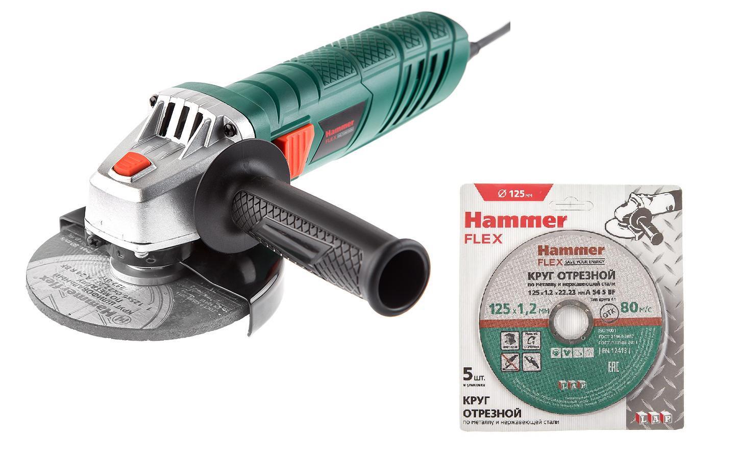 Купить Набор Hammer УШМ usm710d + Круг отрезной hammer flex 232-032 skin 5 шт 125 x 1.2 x 22,