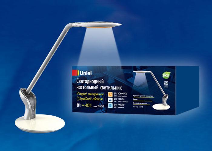 Купить Светильник Uniel Tld-547 white/led/400lm/3300-6000k/dimmer
