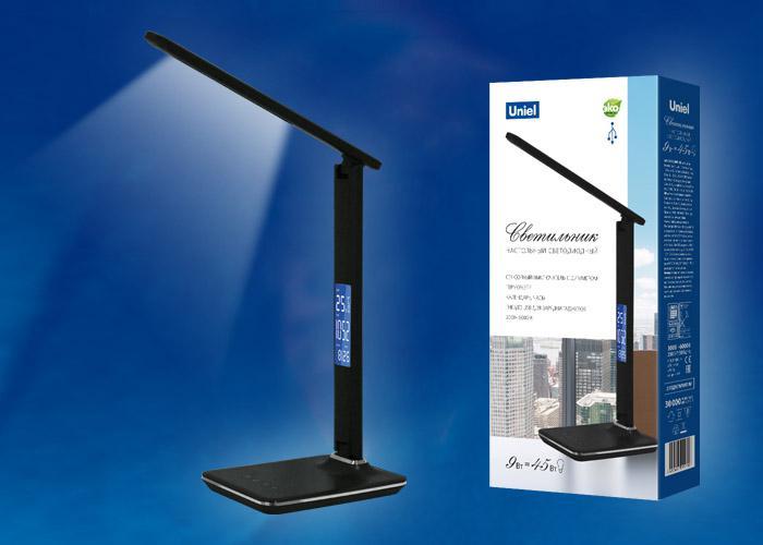 Купить Светильник Uniel Tld-551 brown/led/450lm/3000-6000k/dimmer/usb