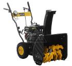 Снегоуборщик HUTER SGC 4100L бензиновый
