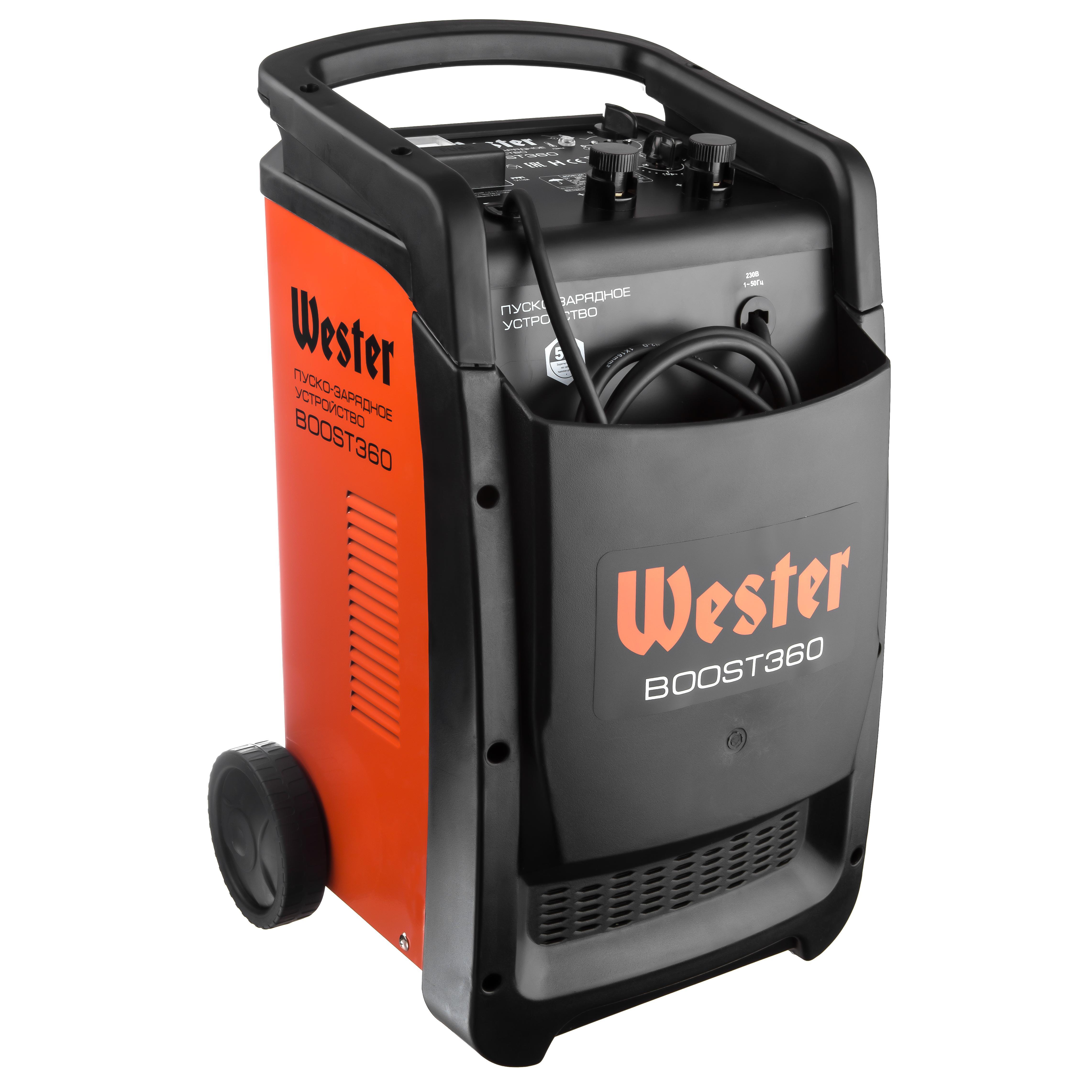 купить Устройство пуско-зарядное Wester Boost360 недорого
