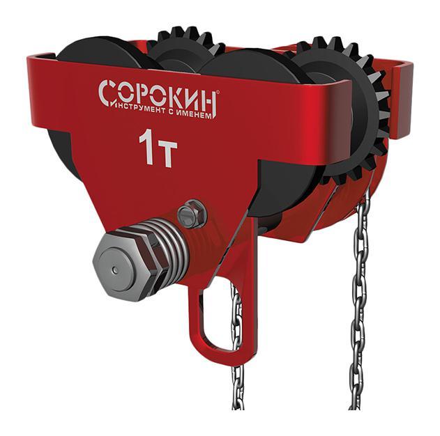 Каретка СОРОКИН 4.541 цена