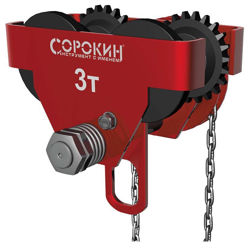 Каретка СОРОКИН 4.543 цена