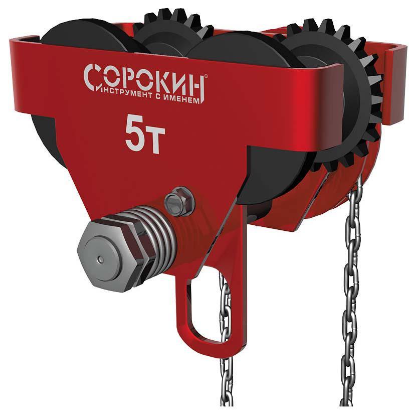 Каретка СОРОКИН 4.545 цена