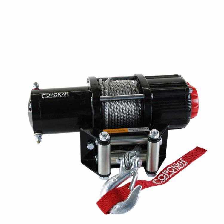 Электрическая лебедка для квадроцикла 12v СОРОКИН 4.912