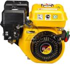 Двигатель FIRMAN SPE 160