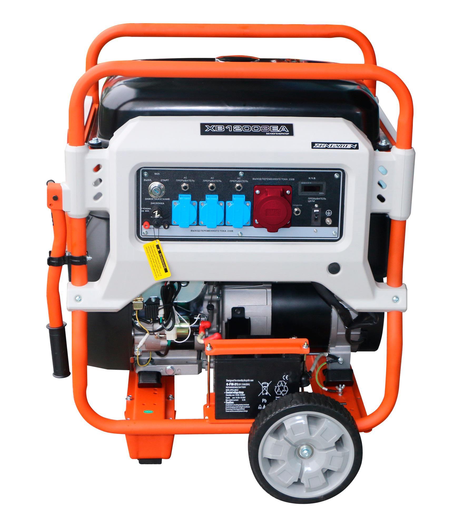 Бензиновый генератор Zongshen Xb 12003 ea