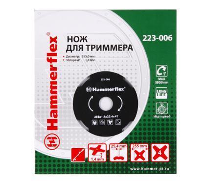 Нож для триммера HAMMER 223-006