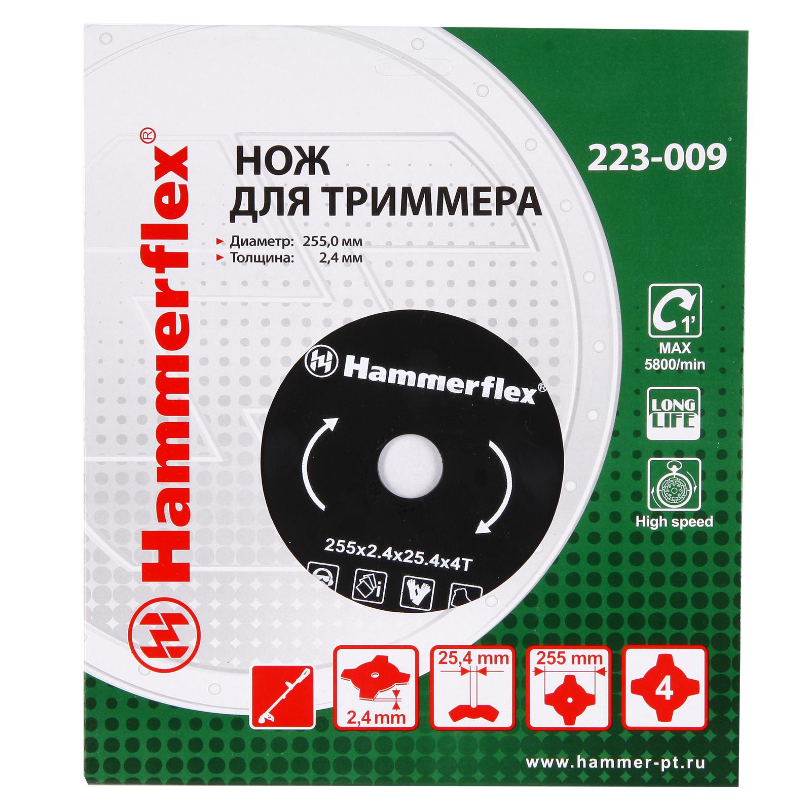 Нож для триммера Hammer 223-009 цена и фото