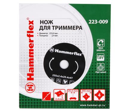 Нож для газонокосилок HAMMER 223-009