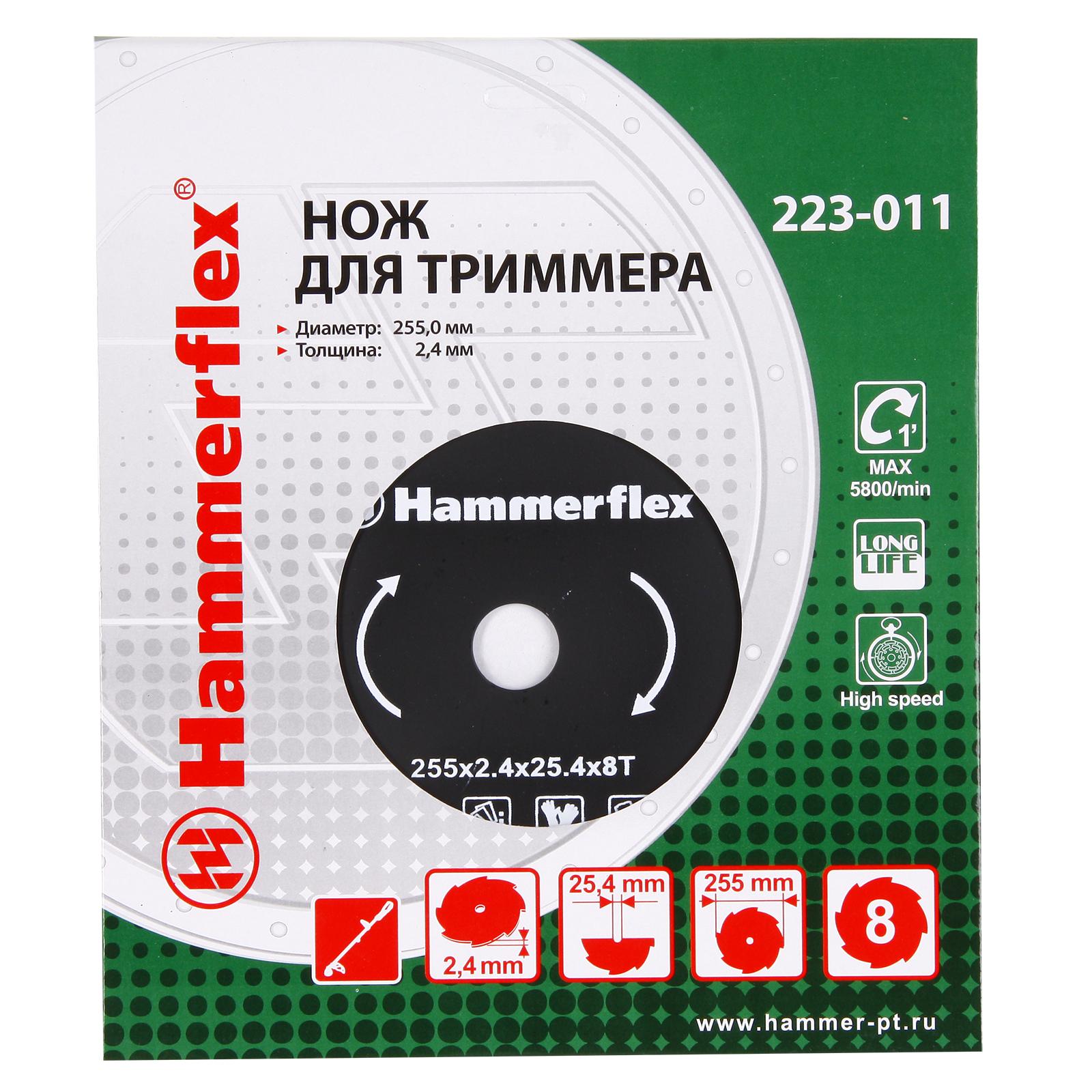 Картинка для Нож для газонокосилок Hammer 223-011