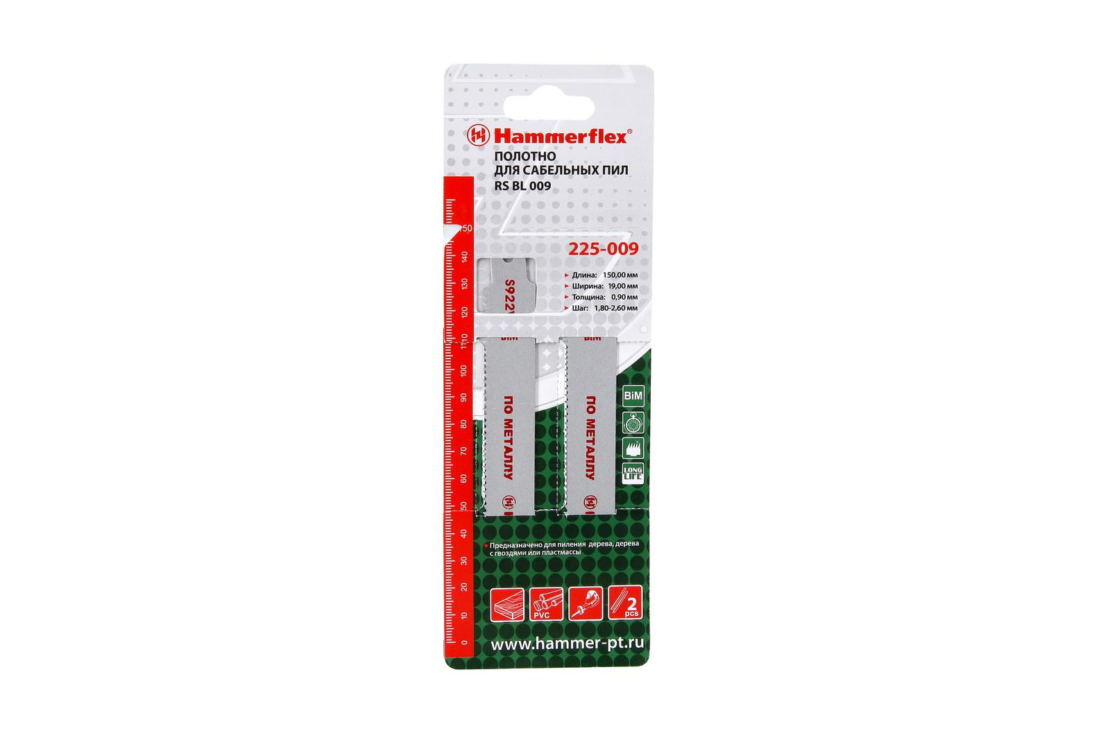 Полотно для сабельной пилы Hammer Rs bl 009
