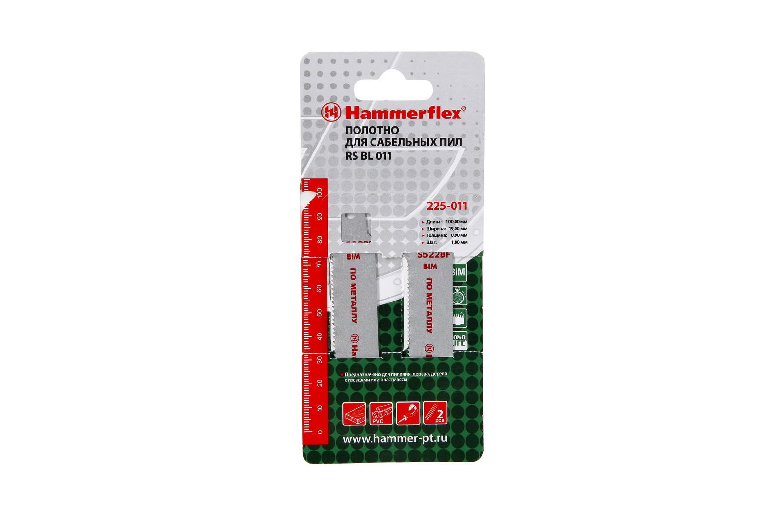 Полотно для сабельной пилы Hammer Rs bl 011