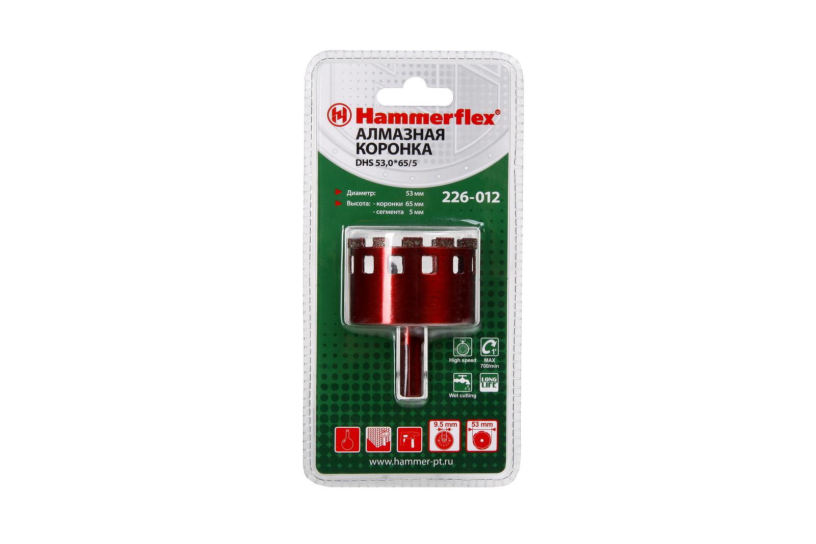 Коронка алмазная Hammer Dhs 53.0*65/5 расческа щетка для кошек ferplast двойная маленькая gro 5798