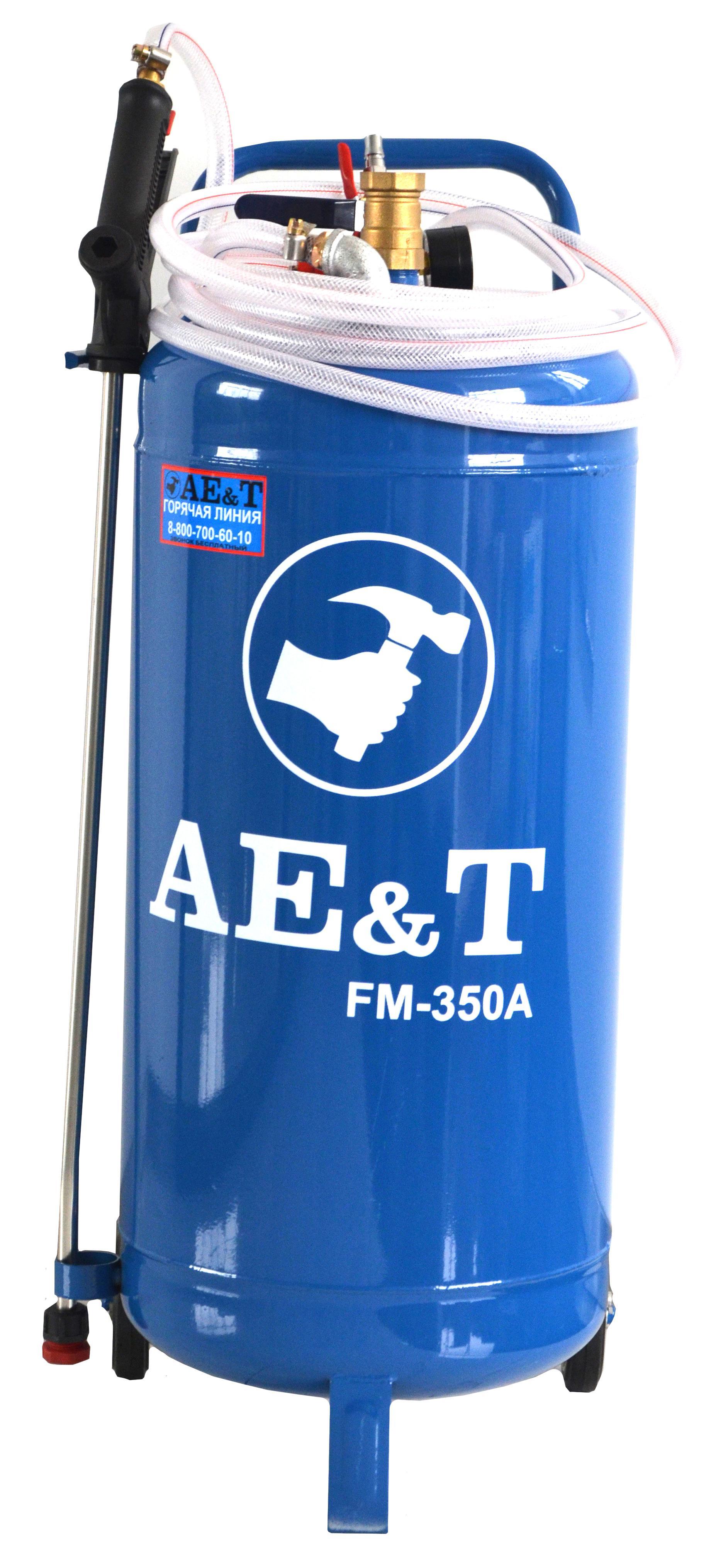 Пеногенератор Ae&t Fm-350a