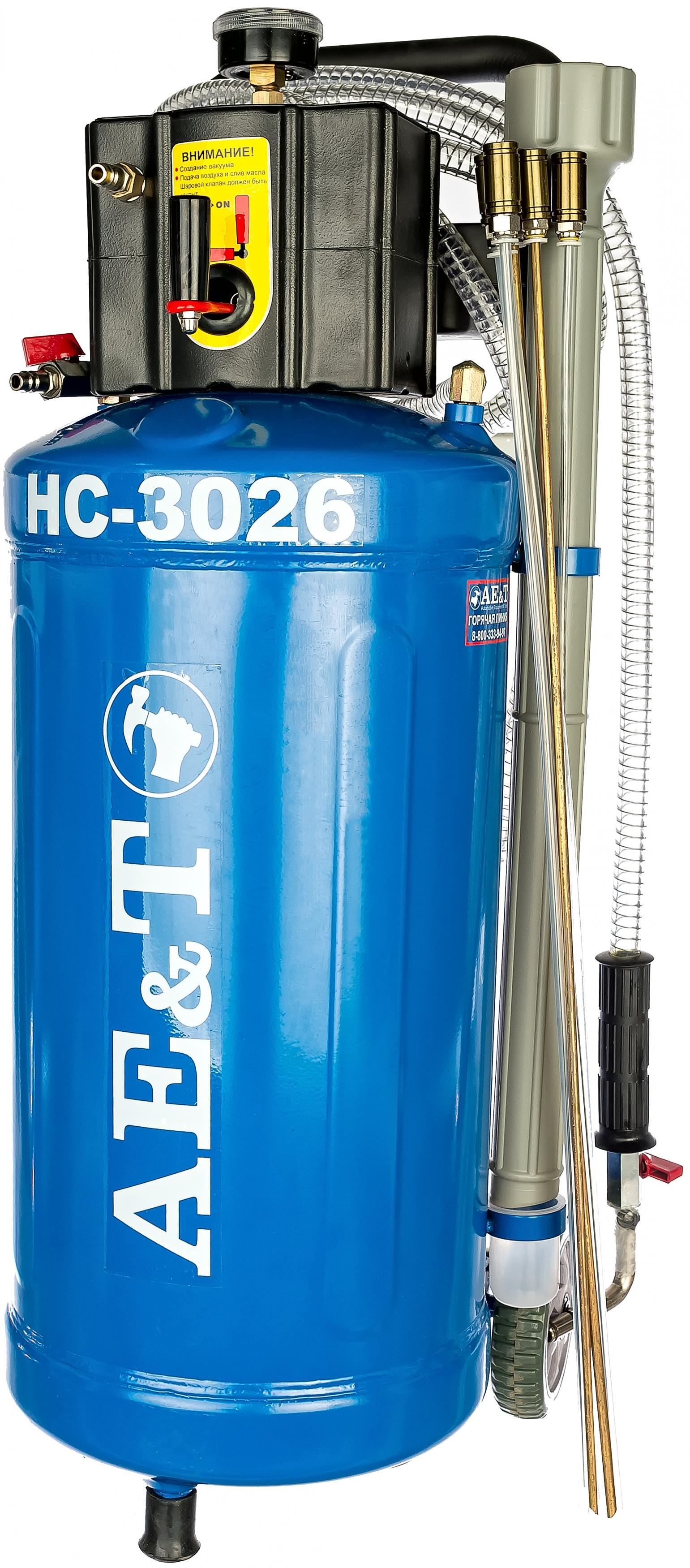 Установка Ae&t Hc-3026
