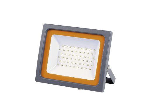 Прожектор JAZZWAY PFL -SC LED 10Вт IP65 6500К