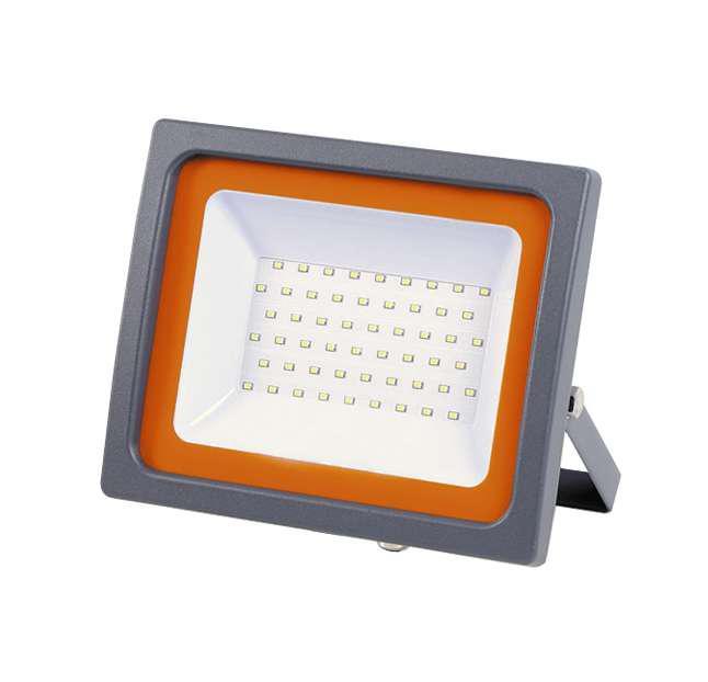 Прожектор Jazzway 423592