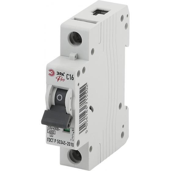 Автомат ЭРА Pro no-901-45