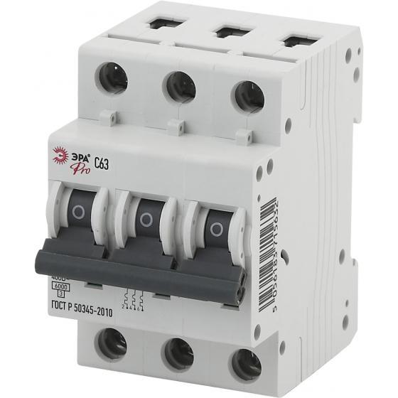 Автомат ЭРА Pro no-901-57 автомат эра pro no 901 57