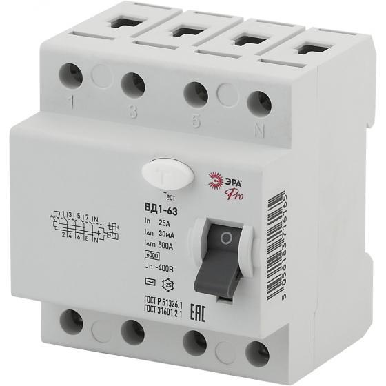 Купить УЗО ЭРА Pro no-902-34
