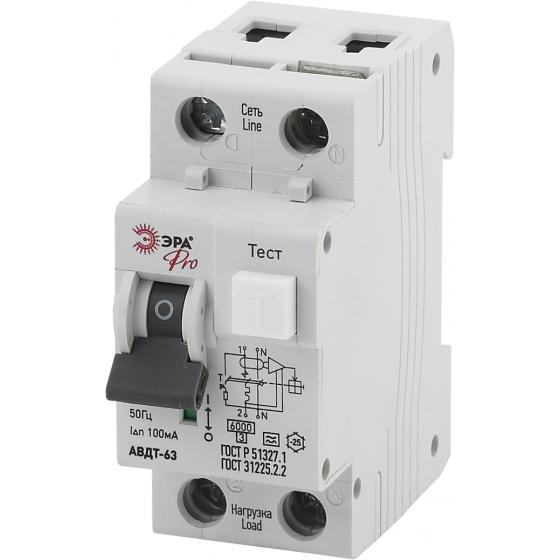 Автомат ЭРА Pro no-901-86