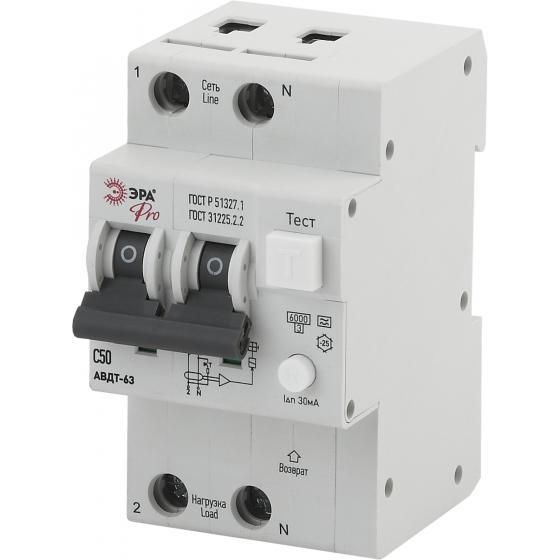 Автомат ЭРА Pro no-902-04