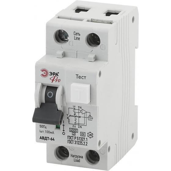 Автомат ЭРА Pro no-902-12