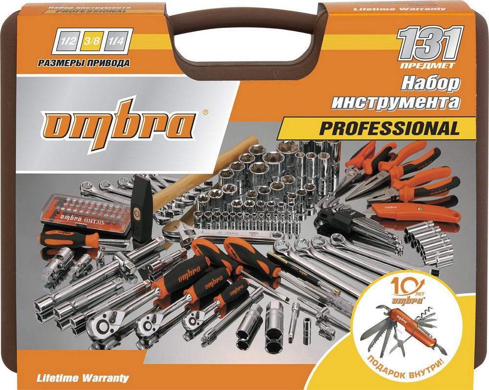 Купить Набор инструментов Ombra Omt131s18 юбилейная серия