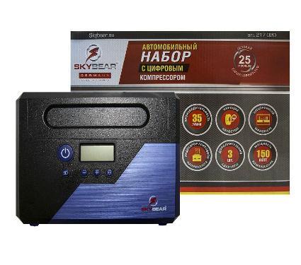 Автомобильный набор с компрессором  SKYBEAR 217020