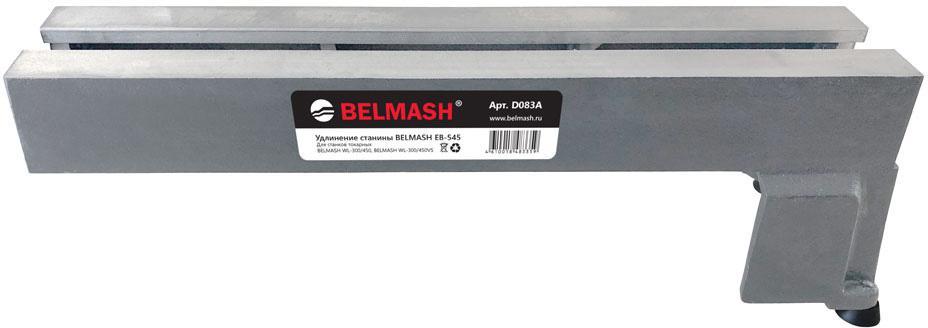 Удлинитель БЕЛМАШ Eb-545