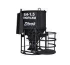 Бадья для бетона ZITREK БН-1.5 (021-1014) (люлька, воронка, лоток)