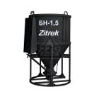 Бадья для бетона ZITREK БНу-1.5 (021-1013) (воронка, лоток)