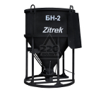 Бадья для бетона ZITREK БНу-2.0 (021-1067) (воронка, лоток)