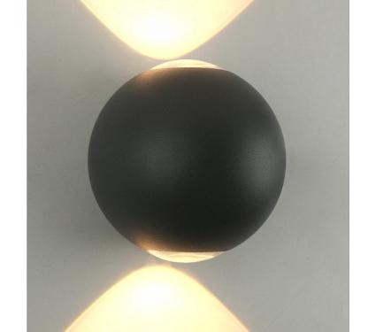 Светильник ARTE LAMP A1544AL-2GY Conrad