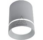 Светильник ARTE LAMP A1909PL-1GY Elle