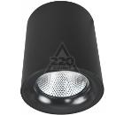 Светильник ARTE LAMP A5112PL-1BK Facile