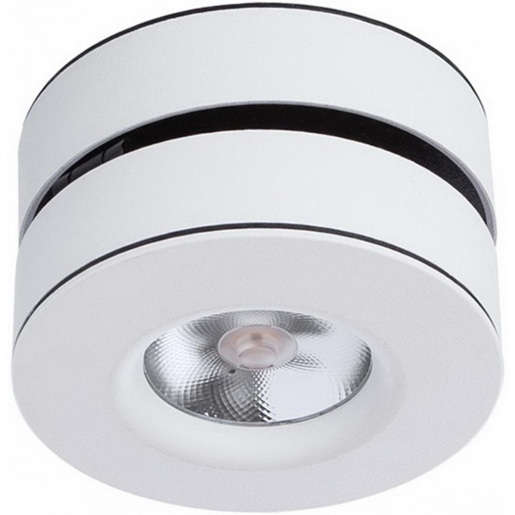 цены на Светильник Arte lamp A2508pl-1wh vela  в интернет-магазинах