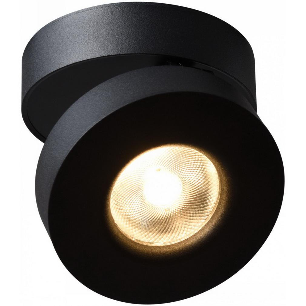 цены на Светильник Arte lamp A2511pl-1bk vela  в интернет-магазинах